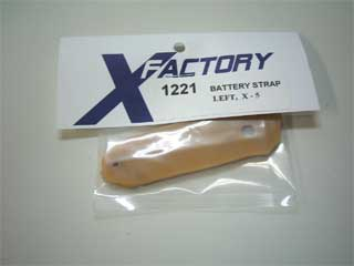 X-Factory #1221 Strap, battery, rubber, left, X-5
